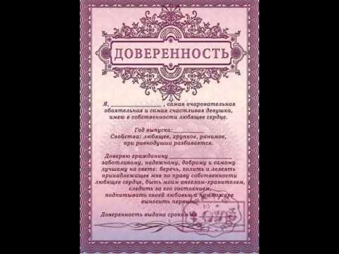 Фото Шуточные грамоты и дипломы
