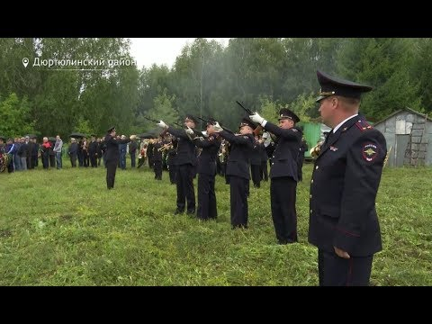 «Поступок, достойный героя»: в Башкирии похоронили полицейского, погибшего при исполнении в Сургуте