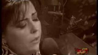 تحميل اغاني يا أمي ميادة بسيليس Mayada Bseliss MP3
