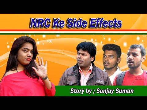 short film(NRC ke side effect)