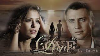 Игорь и Катя 💗 Будь со мною