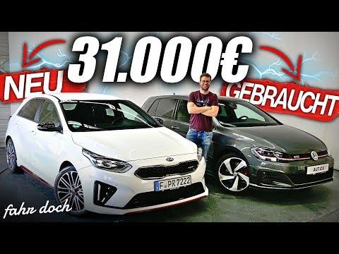 GEBRAUCHT oder NEU? VW GOLF GTI Performance vs KIA CEED GT Vergleich | Fahr doch