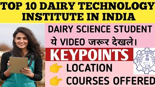 🔥TOP 10 DAIRY TECHNOLOGY UNIVERSITY IN INDIA|BEST COLLEGE IN DAIRY TECHNOLOGY IN INDIA|RANKING PEDIA - 10