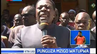 Kaunti ya Busia imetupilia mbali mswada wa punguza mizigo