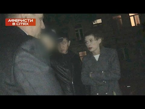 Ужас на капоте - Аферисты в сетях - Выпуск 16 - 12.12.2016
