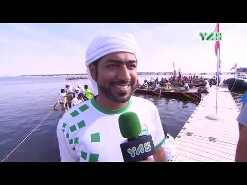 Al Maktoum Traditional Rowing Race - 30ft