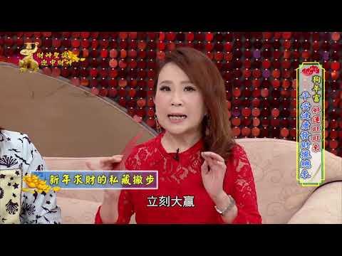 戊戌年財神聖誕 迎中財神-06