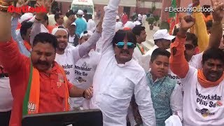 BJP Workers Celebrate At Party Headquarters