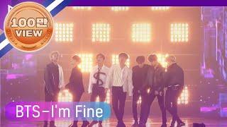 [2018 MGA] 방탄소년단(BTS) - I'm Fine