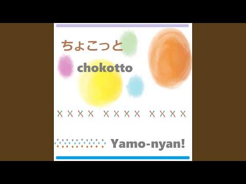 ちょこっと feat.Chika