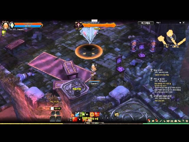 Tree of Savior 2nd CBT Level 120 Quest Bosses