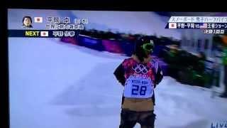 平岡卓ハーフパイプ男子決勝1回目