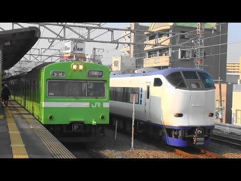 電車が次々とやってくるJR西日本大阪環状線西九条駅の平日朝通勤ラッシュ時間帯の光景 7時30分過ぎ~9時15分頃まで