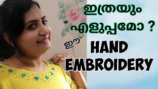 വളരെ സിമ്പിൾ, ആർക്കും ചെയ്യാംEasy Hand Embroidery Designs On Plain Tops/ Saree Blouses