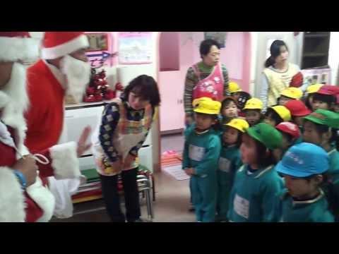 Aoba Kindergarten