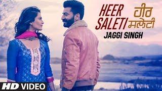 Heer Saleti  Jaggi Singh