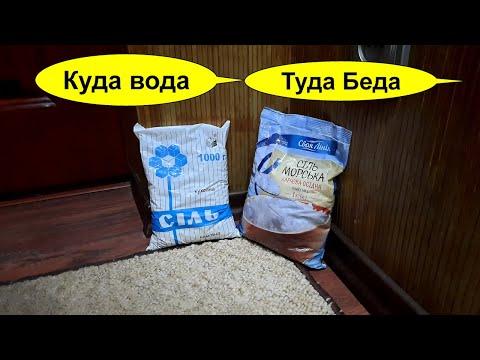 Как очистить квартиру от негатива солью . Два верных способа. Соль заберет негатив из дома