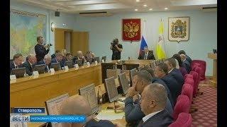 Бюджет Ставрополья сохранит социальную направленность Источник: ГТРК «Ставрополье»