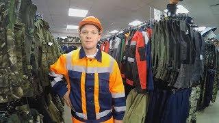Одежда для рыбалки и охоты в твери