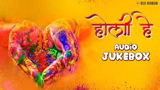 Holi Hai | Best Holi Songs 2021 | Non Stop Holi Songs | Superhit Holi Hindi Songs - BEST