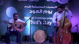 مازيكا Hiwar - performed by Humam Eid & Basem Jaber - حوار الشرق والغرب تحميل MP3