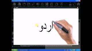 How to write urdu in explaindio video creater Urdu/Hindi