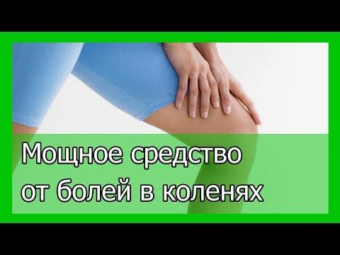 Психосоматические причины боли суставах