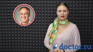 Оториноларингология с доктором Осипенко. Эндоскопия слуховой трубы