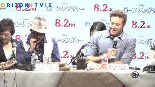 Джонни Депп, Johnny Depp and Armie Hammer at japan TLR press conference1