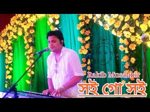 Shoi Go Shoi | Rakib Musabbir | New Songs 2019 | Bangla Video Song | Tune Factory |