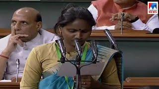 17ാം ലോക്സഭയിൽ കേരള എം.പിമാരുടെ സത്യപ്രതിജ്ഞ   17th Loksabha Kerala MP 's Sworn