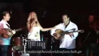 Natasa Theodoridou-Live@Veakeio Theatro Peiraia[10/09/2006]