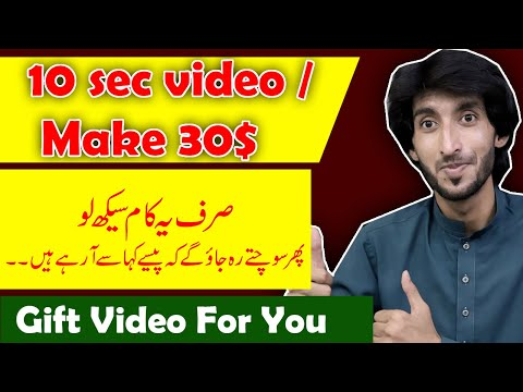 Online earning in Pakistan without investment ,    Make money online in 2021