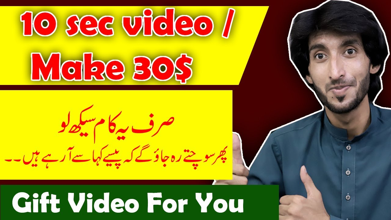 Online earning in Pakistan without financial investment,|| Earn money online in 2021 thumbnail
