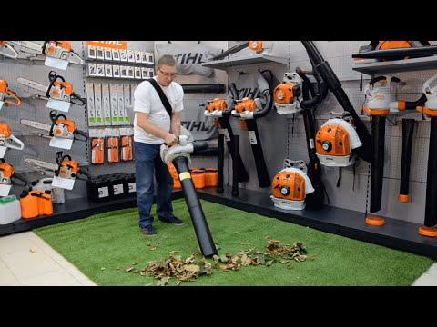 Садовий пилосос бензиновий STIHL  SH 56 Video #1