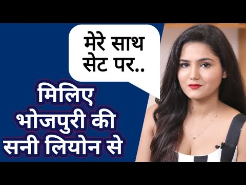 Sunny Singh ने बताया Bhojpuri Industry में कितनी सुरक्षित हैं Actress | Pawan Singh | Akshara Singh
