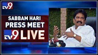 Sabbam Hari Press Meet LIVE || Vizag - TV9