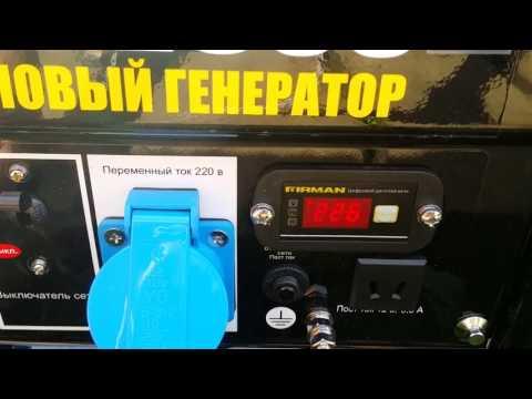 Der Preis und das Benzin magnitogorsk