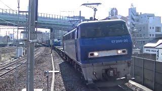 EF200代走5085レEF200-20+コキJFEUM27A・トランシーバルクコンテナ積載