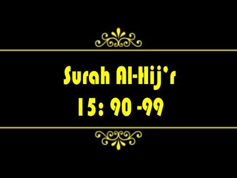 Surah Al-Hij'r (15:90-99)