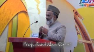 Prof. Saud Alam Qasmi & B.P. Gupta_Rasool-e-Inquilab(saw)_Part 9