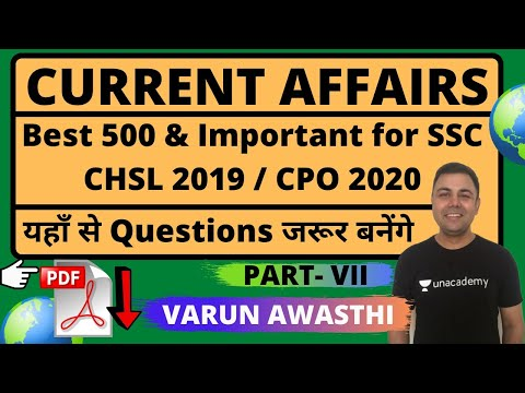 MOST IMPORTANT करंट अफेयर्स SSC CHSL & CPO 2020 के लिए | Current Affairs | Unacademy | Varun Awasthi