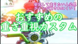 日本代表が解説っぽく実況するマリオカート8DX #81 【高画質】
