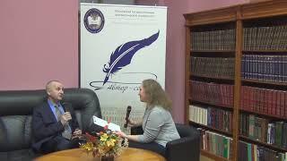 «Автор-сессия» с доктором филологических наук, профессором  МГЛУ О. А. Радченко «ЯЗЫК И ОБЩЕСТВО»