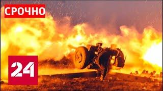 Тревожные новости: ВСУ обстреливают Донбасс. 60 минут от 14.02.19