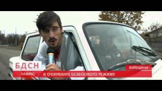 Кто создал Майдан - Ку Клукс Клан / Тимати - Баклажан (пародія)