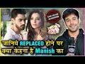 Manish Goplani Still Watch Yeh Teri Galiyan After