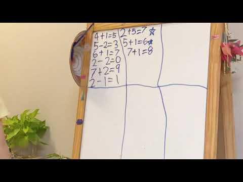 191106 白板數學題