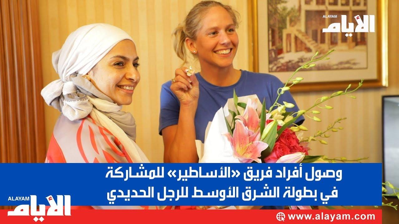 فرح: سعيدٌ بتواجدي في البحرين.. وأتطلّع لمشاركة إيجابية في السباق