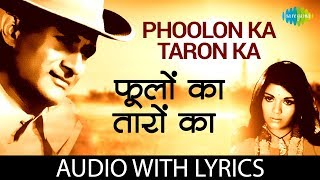Phoolon Ka Taron Ka With Lyrics  Lata Mangeshkar